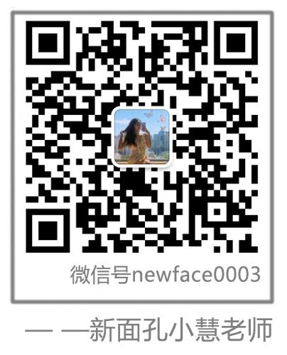 微信图片_20200722092339.jpg