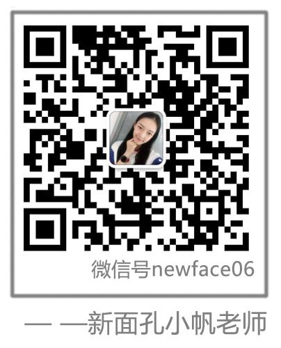 微信图片_20200721213350.png