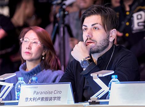 2019意大利卢索服装学院中国招生指南