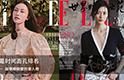 亚洲最时尚面孔排名 倪妮第一 超模雎晓雯刘雯入榜